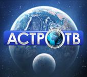 Телеканал «Астро-ТВ»