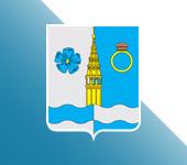 Администрация города Приволжск