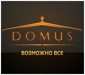 Компания «Домус»